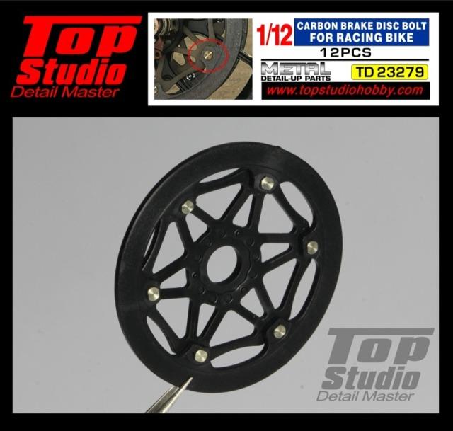 [予約] トップスタジオ 1/12 カーボン ブレーキディスク ボルト バイク用 TD23279