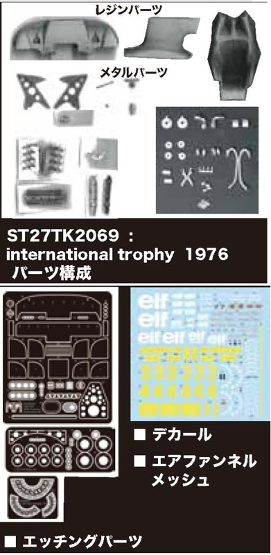 TK2069