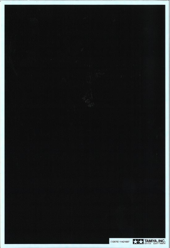 TMY-12679