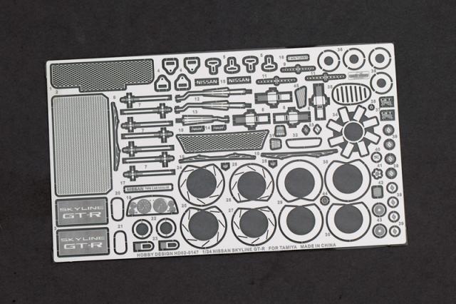 HD02-0147