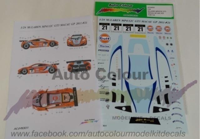 オートカラー 1/24 マクラーレン MP4/12C GT3 FIA-GT マカオ GP 2011 No.21 フルスポンサーデカール AC24001