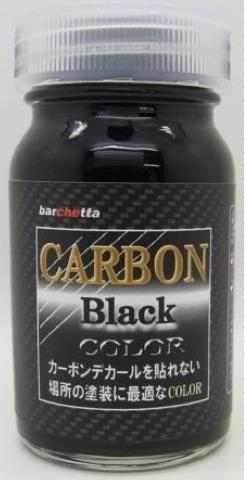 バルケッタ 塗料  カーボン ブラック 50ml bc-017