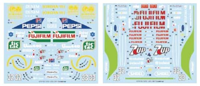 スタジオ27 1/20 ジョーダン 191 フルシーズン フルスポンサーデカール (タミヤ対応) DCD1072