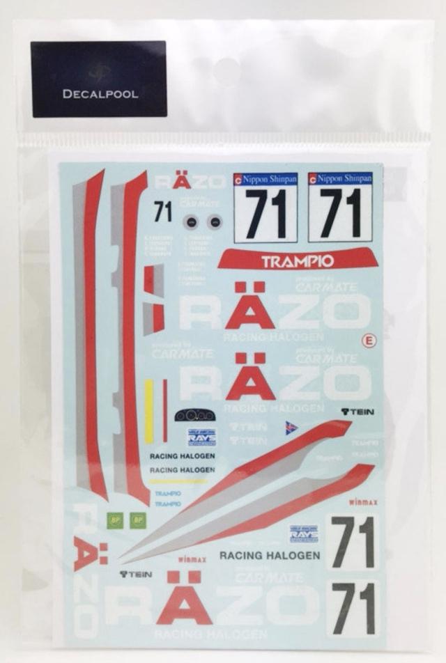[予約] DecalPool 1/24 ホンダ シビック EG6 RAZO N1 エンデュランス 1992 No.71 フルスポンサーデカール ハセガワ対応 DP144