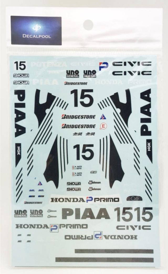 [予約] DecalPool 1/24 ホンダ シビック EF9 ピア インターテック Gr.A  1991 No.15 フルスポンサーデカール ビーマックス対応 DP171