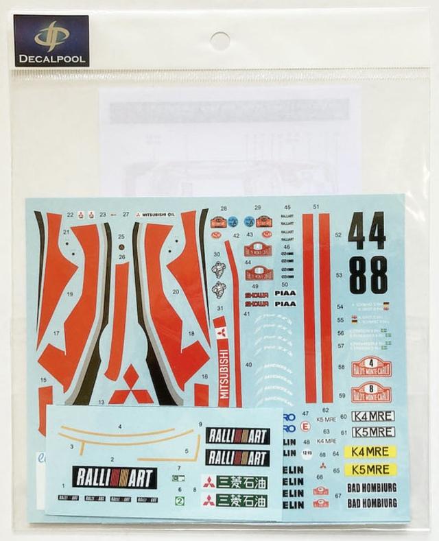 [予約] DecalPool 1/24 ミツビシ ランサー Evo. WRC モンテカルロ 1993 No.4/8 フルスポンサーデカール ハセガワ対応 DP228