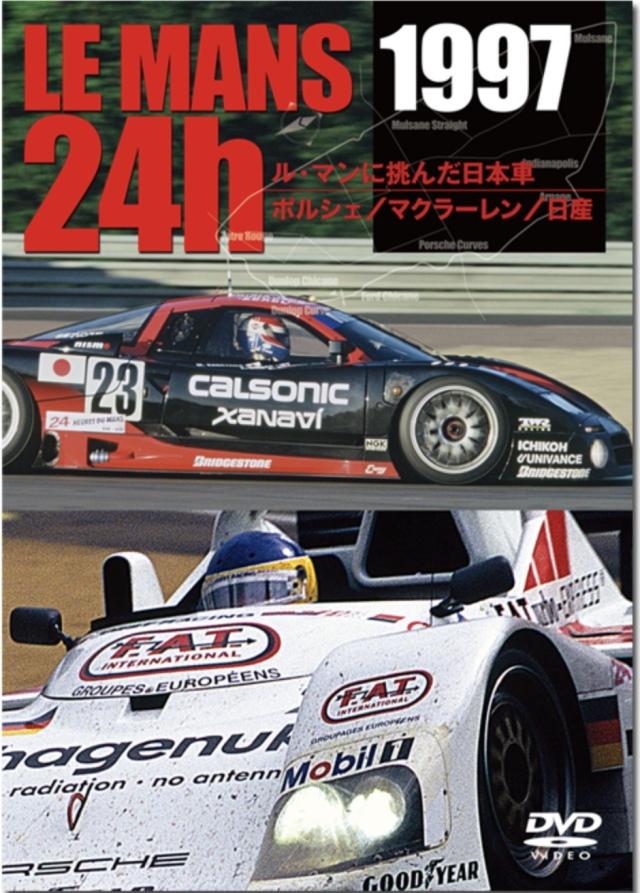 ユーロピクチャーズ DVD LE MANS 1997 ル・マンに挑んだ日本車 ポルシェ/マクラーレン/日産 EM-218