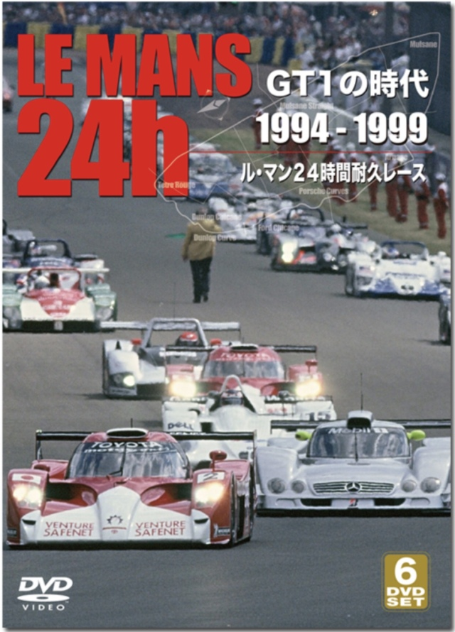 ユーロピクチャーズ DVD 6枚セット LE MANS GT1の時代 1994-1999 ル・マン24時間耐久レース EM-221