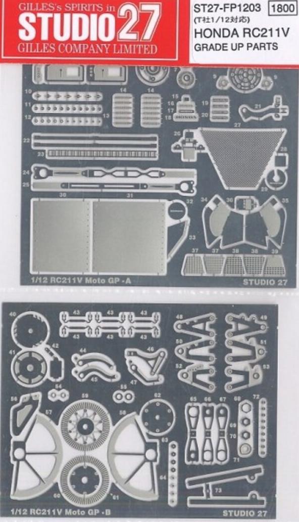 スタジオ27 1/12 ホンダ RC211V 2002 2003 ディティールアップパーツ タミヤ対応 FP1203