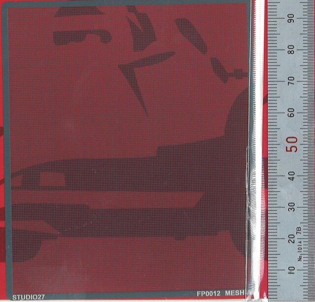 スタジオ27 汎用エッチングメッシュ タイプA 正方形 FP0012