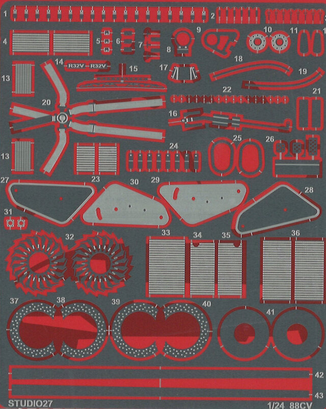 スタジオ27 1/24 トヨタ 88CV ディティールアップパーツ タミヤ対応 FP24139