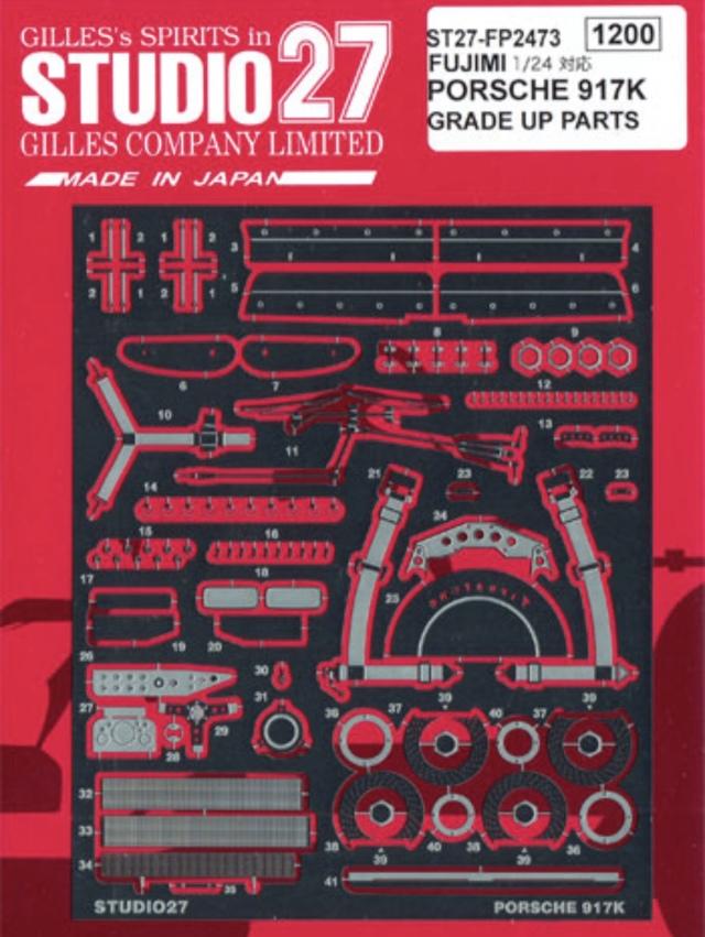 [予約] スタジオ27 1/24 ポルシェ 917K グレードアップパーツ フジミ対応 FP2473