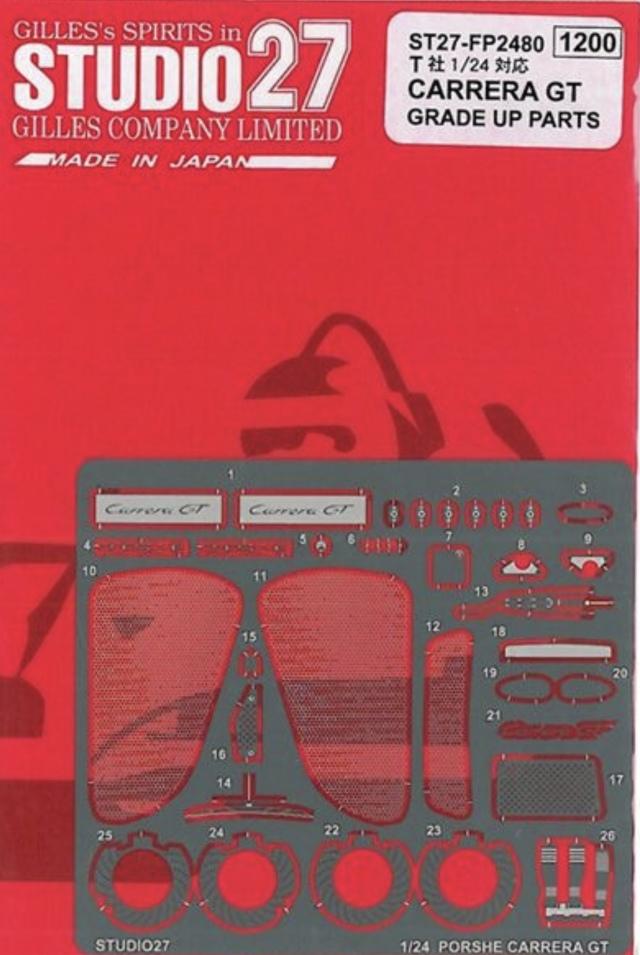 [予約] スタジオ27 1/24 ポルシェ カレラGT グレードアップパーツ タミヤ対応 FP2480