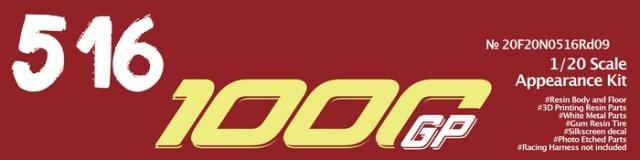 """ニュースクラッチ 1/20 レジン&3Dパーツキット 跳ね馬 SF1000 トスカーナー ムジェロ GP 2020 """"フェラーリ F1 1000th GP"""" 20F20N0516Rd09"""