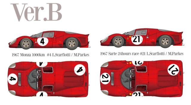 モデルファクトリーヒロ 1/43 フルディティールメタルキット フェラーリ 330 P4 Ver.B モンツァ 1000km 1967 No.4 / ルマン 1967 No.21 MFH-K792