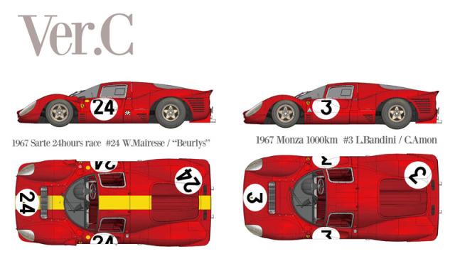 モデルファクトリーヒロ 1/43 フルディティールメタルキット フェラーリ 330 P4 Ver.C ルマン 1967 No.24 / モンツァ 1000km 1967 No.3 MFH-K793