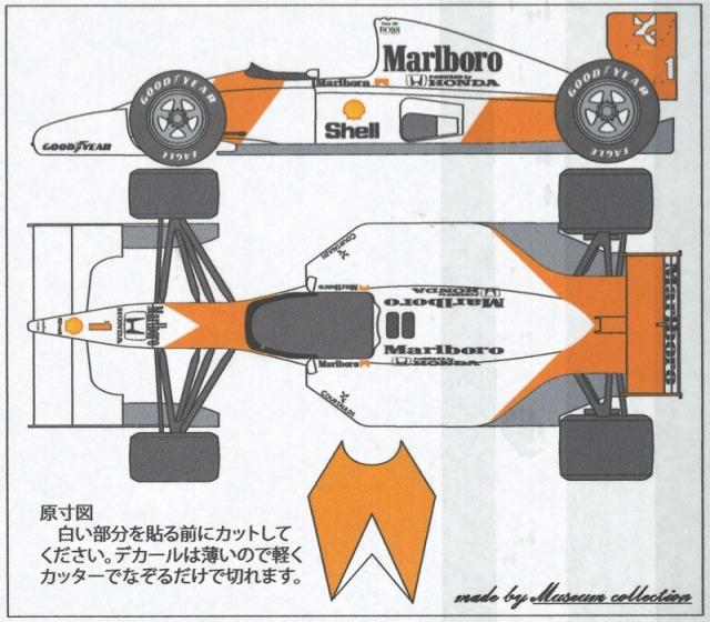 MC-D918