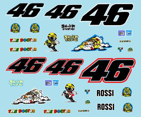 MC-D363