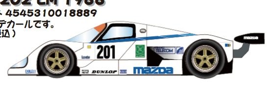 DC1226