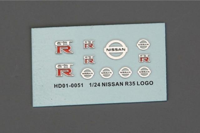 HD01-0051
