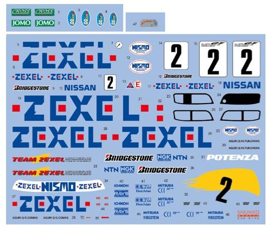 シュンコーモデル 1/24 ニッサン スカイライン GT-R R33 ゼクセル 1996 1997 フルスポンサーデカール タミヤ対応 SHK-D132