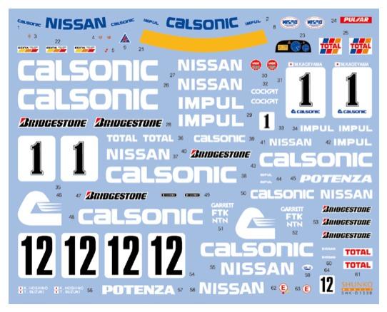 [予約] シュンコーモデル 1/24 カルソニック ニッサン GT-R R32 Gr.A 1990 & R33 1994 スルスポンサーデカール タミヤ対応 SHK-D133B