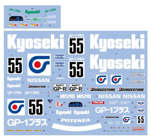 シュンコーモデル 1/24 ニッサン スカイライン GT-R R32 共石 1992 1993 フルスポンサーデカール (タミヤ対応) SHK-D433