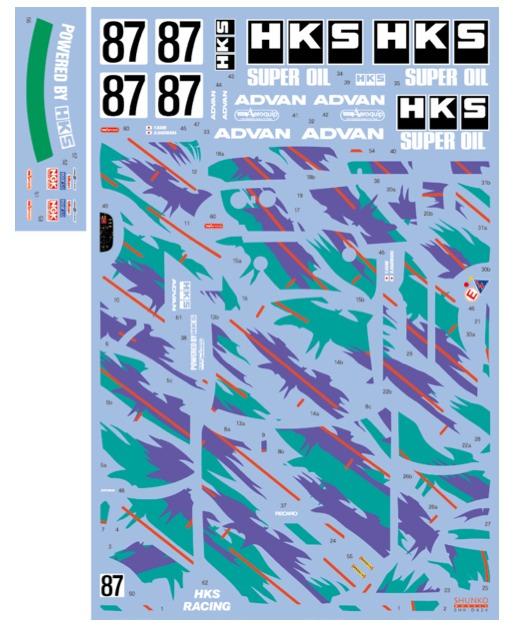 シュンコーモデル 1/24 ニッサン スカイライン GT-R R32 HKS  1993 フルスポンサーデカール タミヤ対応 SHK-D434
