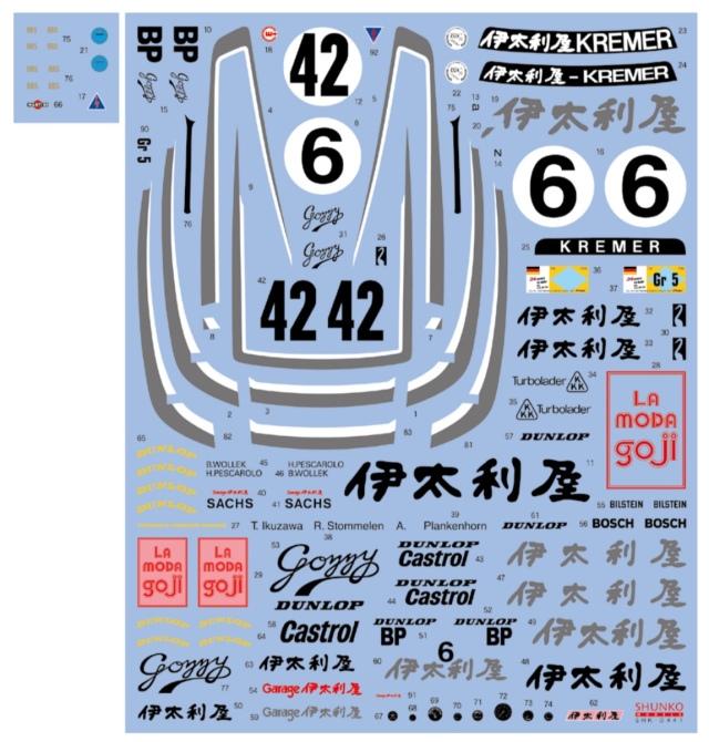 シュンコーモデル 1/24 ポルシェ 935 K3 伊太利屋 1980 1981 フルスポンサーデカール (nunu対応) SHK-D441