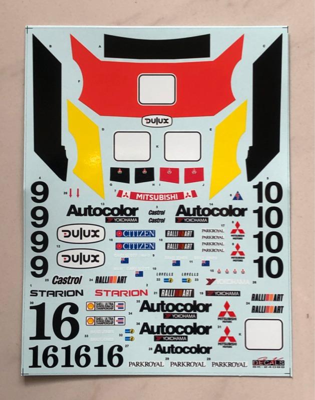SK Decal 1/24 ミツビシ スタリオン Gr.A マカオ ギア 1987 No.9/10 フルスポンサーデカール (Beemax対応) SK24099