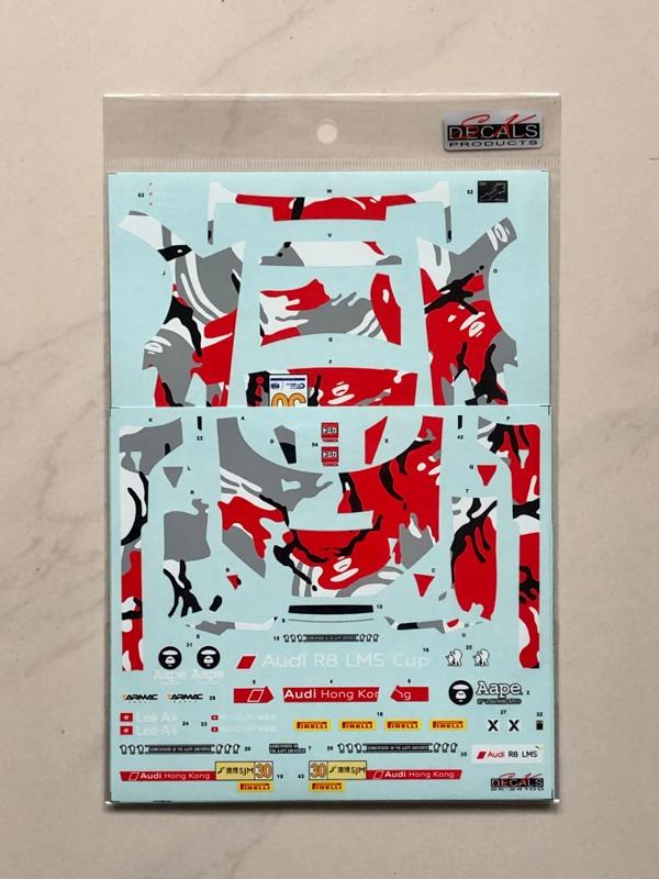 SK Decal 1/24 アウディ R8 LMS GT3 FIA-GT ワールドカップ マカオ 2015 No.30 フルスポンサーデカール (NuNu対応) SK24100