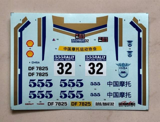 SK Decal 1/24 ミツビシ ランサー 2000 ターボ 香港-北京ラリー 1985 No.32 フルスポンサーデカール (Beemax対応) SK24101