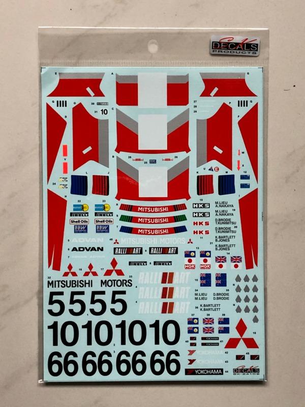 SK Decal 1/24 ミツビシ スタリオン Gr.A JTC インターテック 1985 No.5/10/66 フルスポンサーデカール (Beemax対応) SK24102