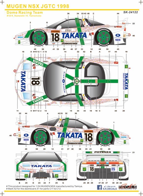 SK Decal 1/24 タカタ ドーム 無限 ホンダ NSX JGTC 1998 No.18 フルスポンサーデカール タミヤ対応 SK24122
