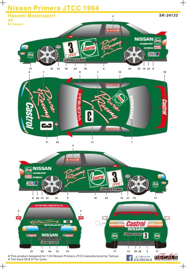 SK Decal 1/24 ニッサン プリメーラ カストロール JTCC 1994 No.3 / ユニシアジェックス マカオギア 1994 No.7 フルスポンサーデカール  SK24132