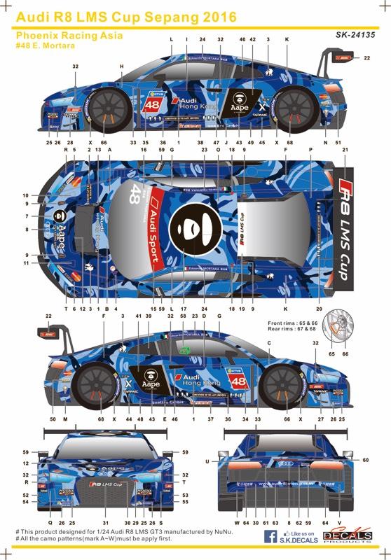 SK Decal 1/24 アウディ R8 LMS カップ セパン 2016 No.48 フルスポンサーデカール タミヤ対応 SK24135