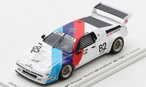 [予約] キッドボックス KIDBOX 特注スパーク 1/43 BMW M1 プロカー Auto Beaurex 1981 No.82 内田審司 SKB43036