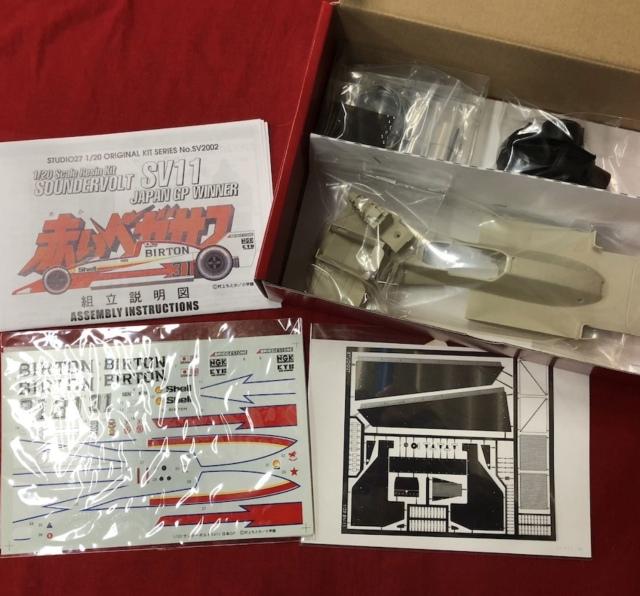 スタジオ27 1/20 レジンキット サンダーボルト SV11 日本 GP 赤いペガサス SV2002