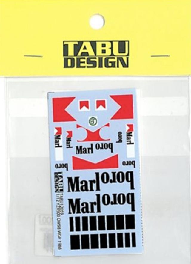 タブデザイン 1/12 ヤマハ YZR500 OW98 WGP 1989 マルボロデカール ハセガワ対応 TABU-12059