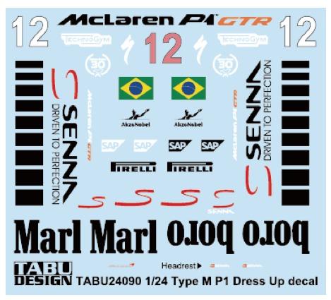 タブデザイン 1/24 マクラーレン セナ P1 ドレスアップデカール (タミヤ対応) TABU-24090