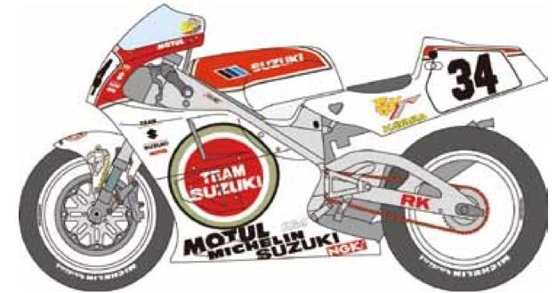 スタジオ27 1/12 トランスキット スズキ RGV-γ WGP 1993 (タミヤ RGV-γ XR89対応) TK1248R