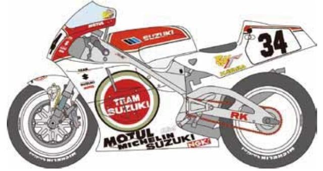 スタジオ27 1/12 トランスキット スズキ RGV-γ WGP 1993 (タミヤ対応) TK1250