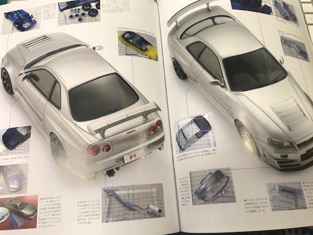 ホビージャパン エクストラ Vo.16 2020 Winter 魅惑のネオクラシックカーモデル HJEX16 HJEX16