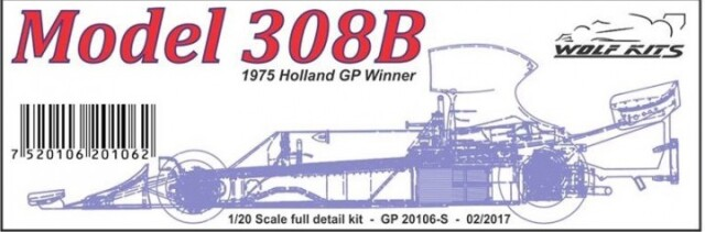 ウルフモデル 1/20 レジンキット ヘスケス 308B オランダGP 1975 Winner J.ハント GP20106