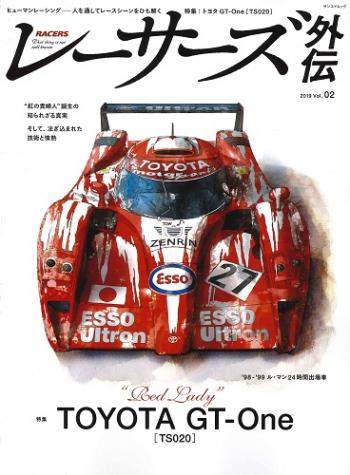 RACERS_GAIDEN02