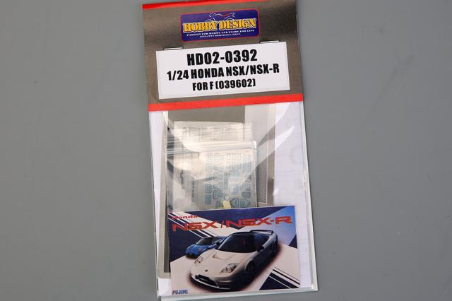 HD02-0392