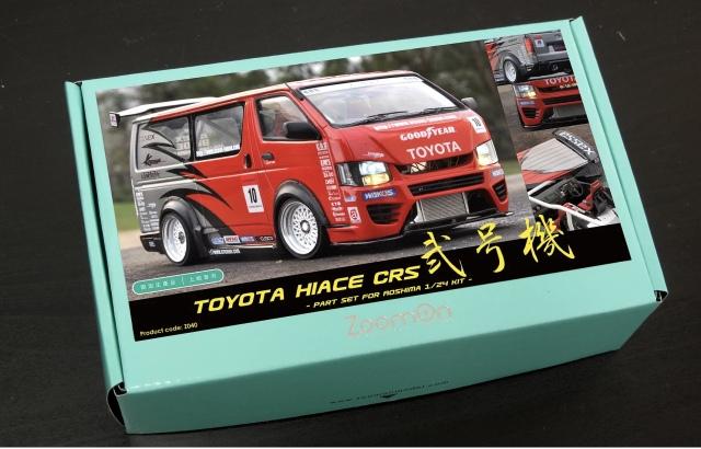 ZoomOn 1/24 トランスキット トヨタ ハイエース CRS 弍号機 Z040