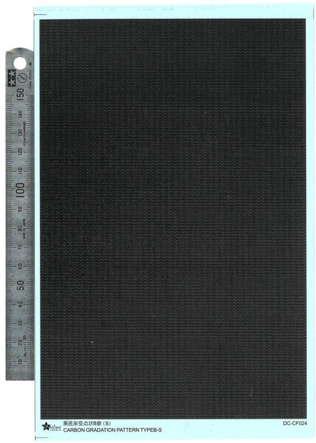 FM-DCCF024