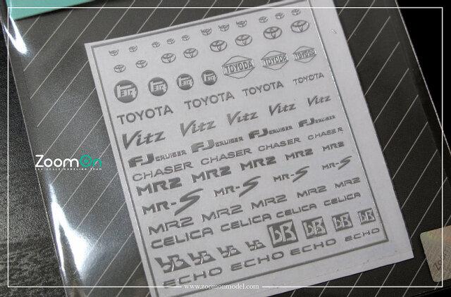 [予約] ZoomOn 1/24 1/43 1/64 トヨタ タイプB メタルロゴステッカー ZD045