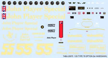 タブデザイン 1/20 ロータス 79 タバコデカール (ハセガワ対応) TABU-20075